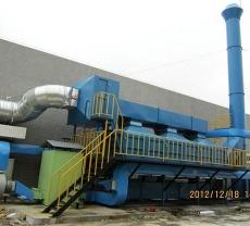 有机废气处理系统(喷涂废气)