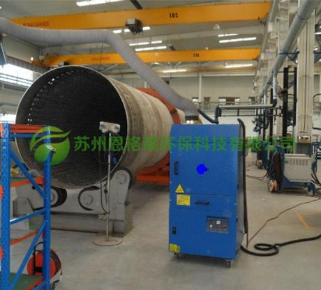 焊烟除尘器(气保焊)