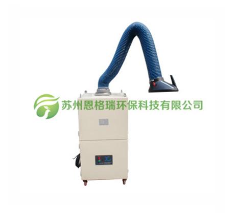 焊烟除尘器(移动式焊烟除尘器)