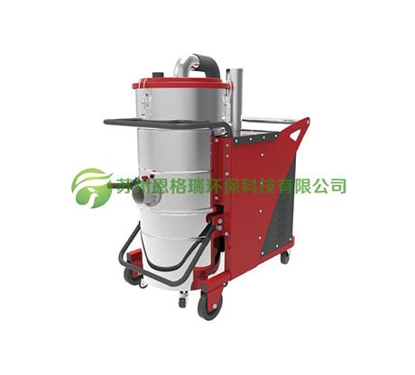 工业吸尘器(AG-7)