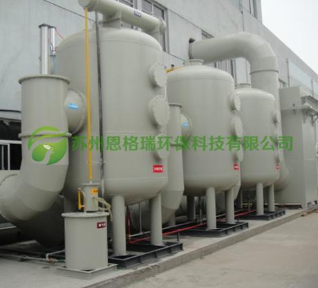 活性炭吸附再生塔(油漆生产车间废气)