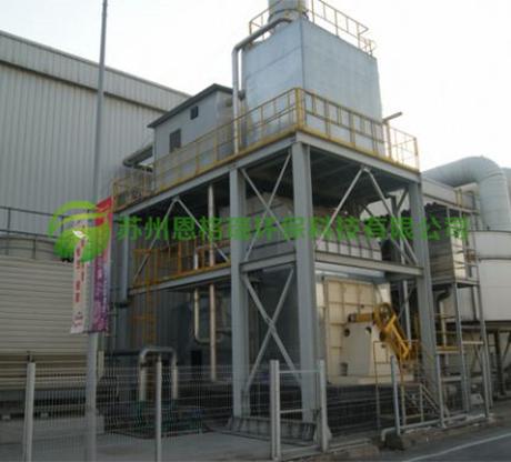 沸石转轮+催化燃烧塔(涂布废气处理)