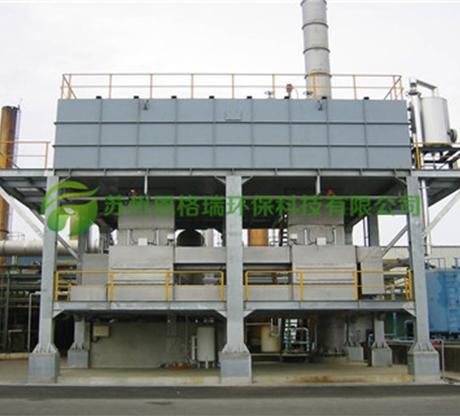 蓄热式废气焚烧炉(RTO)(涂布生产线废气)