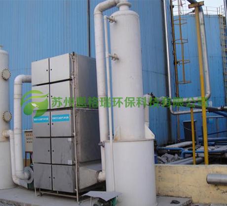 低温等离子净化设备(实验室废气)
