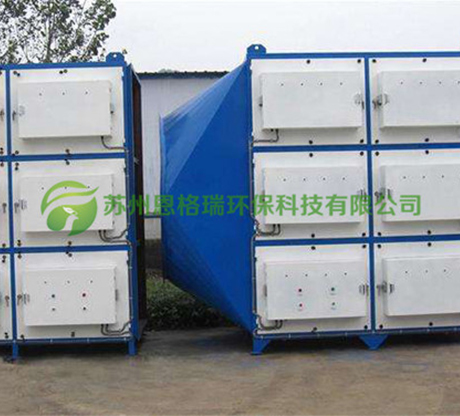 低温等离子净化设备(水性印刷机废气)