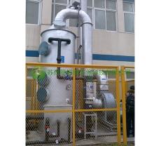 湿式除尘器(防爆型)