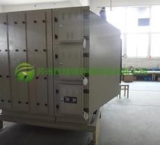 油雾净化器(CNC机床油烟净化)
