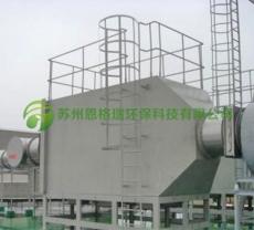 活性炭吸附塔(丝网印刷机废气)