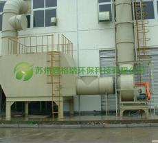 活性炭吸附塔(注塑机废气)