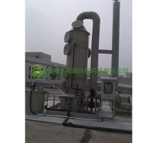 昆山化学洗涤塔(反应釜排气)